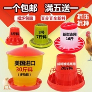 【現貨實拍】\n雞料桶雞用飼料桶雞料槽食槽雞飼料筒小雞喂食器雞鴨鵝自動下料桶