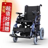 來而康 康揚 電動輪椅 KP-25.2 電動輪椅補助 贈 輪椅置物袋