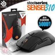 賽睿 SteelSeries SENSEI 310 電競 光學滑鼠 PCPARTY