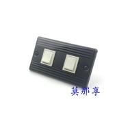 [ 莫那享 ] 工業風 白鐵 黑底黑條 無螢光 雙開 (牙白色) C-128