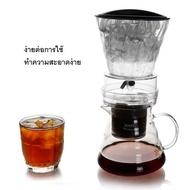 ของแท้ น้ำแข็งหม้อกาแฟหยดครัวเรือนชนิดหยดสกัดชาฟองเย็นหม้อน้ำแข็งขนาดเล็กต้มสกัดเย็นเครื่องใช้กาแฟHagan 24 Shop0501 เครื่องชงกาแฟ เครื่องชงกาแฟสด เครื่องชงชา เครื่องชงชากาแฟ เครื่องทำกาแฟ