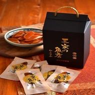 【王家的魚店】口湖精選上等烏魚子即食包2盒(約25-30片/盒; +-5g/片)