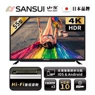 SANSUI 山水 55型4K HDR後低音砲智慧連網液晶顯示器 三年保固 送基本安裝