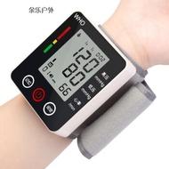家用臂式电子血压测量仪器中老年全自动高精准充电量血压计表 CK-A158高清大屏语音全自动手臂式血压计 CK-W132触摸按键手腕式血压计