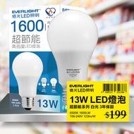 【Everlight 億光】13W 超節能 LED 燈泡 全電壓 E27 節能標章(白光1入)