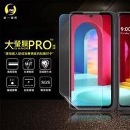 【o-one大螢膜PRO】LG Velvet 滿版全膠擴充配件兩入組螢幕保護貼(SGS環保無毒 超跑包膜頂級犀牛皮)