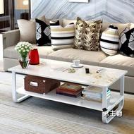 茶几簡約現代多功能矮桌簡易創意家具茶台小戶型組合餐桌客廳茶桌XW
