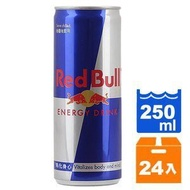 Red Bull 紅牛能量飲料(250mlx24入/箱)