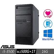 ASUS WS690T 工作站 i5-8500/16G/M.2-500G+1TB/300W/W10P