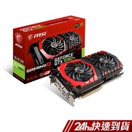 MSI 微星 GeForce GTX 1080 Ti GAMING X 11G 顯示卡 蝦皮24h 現貨