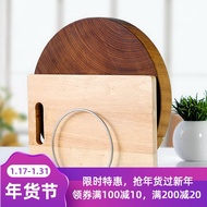 304 Stainless Steel Cutting Board Shelf Storage Shelf Thickened an ban jia Storage Rack Household Double Case Kitchen Chopping Board Holder