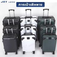 กระเป๋าเดินทางล้อลาก 20/24/28 นิ้ว4ล้อ กระเป๋า กระเป๋าเดินทาง กระเป๋าล้อลาก  กระเป๋าเดินทางล้อคู่ ยืดหยุ่นสูง น้ำหนักเบา ตัวกระเป๋ากันน้ำ