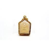 「還願佛牌」LP TIM 龍普添 大師 BE2558 復刻 紀念版 派古曼坤平佛 木盒 精裝 套裝組 小模 坤平+路翁