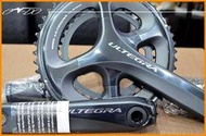 【昂鬥單車】Shimano Ultegra 6800 11速 50-34 大盤 172.5mm