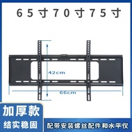 tv wall mount RedmiMax 86Inch98InchRedmi Xiaomi Master82Inch TV Large Screen Hanger LCD Bracket Wall Hanging CccH
