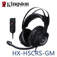 【KingSton 金士頓】HyperX Cloud Revolver S 電競耳機(HX-HSCRS-GM)