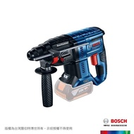 【BOSCH 博世】18V 鋰電免碳刷鎚鑽_空機+攜帶箱(GBH 180-LI)