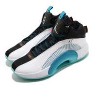 Nike 籃球鞋 Air Jordan XXXV GC PF 男鞋 明星款 避震 包覆 35 郭艾倫 反光 白 綠 CZ8153100 CZ8153-100