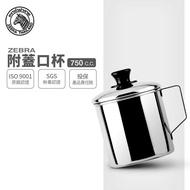 ZEBRA 斑馬牌 304不鏽鋼口杯(附蓋) / 10cm / 750cc / 304不銹鋼 / 鋼杯 / 馬克杯
