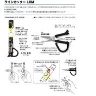 五豐釣具-日本富士FUJI-PEラインカッタ-PE線專用剪刀~適用的PE線0.3-4號