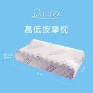 泰國乳膠枕 Quatex Natural Latex