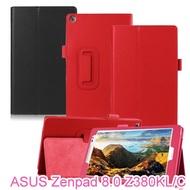ASUS華碩 Z380 Zenpad 8.0 相框式支架可立型書本皮套