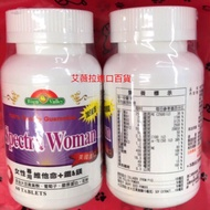 7-11全家萊爾富免運費 OK免運費培恩 女性專用維它命+鐵&鎂 60粒 添加大豆異黃酮