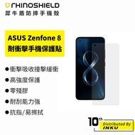 犀牛盾 ASUS Zenfone 8 透明非滿版(正面) 耐衝擊手機保護貼 高強度 零殘膠 耐刮 抗指 [免運]