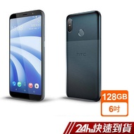 HTC U12 life 6吋全屏雙主鏡頭智慧機 (6G/128G) 蝦皮24h 現貨