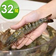 【好神】活凍南洋野生大草蝦32尾組(8尾/盒-4盒)