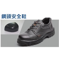 <預購>鋼頭鞋 安全鞋 男女適用 廚師黑皮鞋 中餐丙級乙級考證、廚師衣服白上衣、白網帽、半身白圍裙