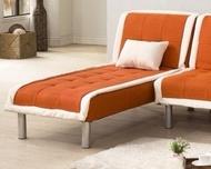 《奶油滾邊》北歐風 沙發床 布沙發 橘色 貴妃椅 一人座 躺椅 單人座 二色可選 非 H&D ikea 宜家 !新生活家具! 樂天雙12