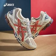 ASICS亞瑟士 新款 GEL-KAHANA 8男鞋 復古老爹越野抓地跑步運動鞋