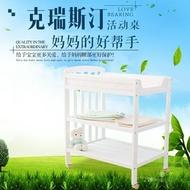 多功能尿布台 克瑞斯汀嬰兒床換尿布臺實木嬰兒護理臺滾輪便攜多功能寶寶洗澡架 DF
