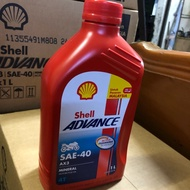 Shell advance 4T Sae 40 motorcycle oil