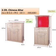 2 in 1 : 3.5ft(祖先座 + 神座 ) /  Chinese Altar with High-Low Table Top / Fengshui altar / Free Delivery & Installation