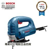 可調速 線鋸機 德國 BOSCH 博世 GST8000E 線鋸切斷機 木工切割機