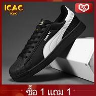 ICAC ซื้อ 1 แถม 1 รองเท้าแบรนแท้  รองเท้าผ้าใบผช แฟชั่น รองเท้าเกาหลี รองเท้าผ้าใบสีดำ ราคาถูกสุด รองเท้าคัชชูดำ รองเท้าผู้หญิง รองเท้าผ้าใบสีขาว รองเท้าสลิปออนชาย รองเท้าแฟชั่นชาย รองเท้าคัดชูผญ รองเท้าผ้าใบผญ รองเท้าคัชชูดำ รองเท้านักเรียน รองเท้าวิ่ง