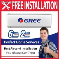 ✴❃❁❃Gree 1HP, 1.5HP and 2HP Aircond, FOC Professional Installation in Covered Area