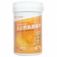 Vita codes大豆胜肽群精華450g/罐 (陳月卿推薦)
