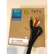 FUNTV專用AV線