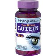 ♥♥健康博士 Piping Rock 葉黃素 Lutein 20mg 180顆