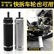 bicycle pedals Bicycle pedal German EROADE bicycle rear seat pedal quick release mountain bike socle bicycle pedal foot