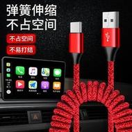 暢銷適用於車用百度CarLife數據線typec車載8小米9pro充電線p30華為mate20榮耀v20三星note10