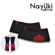 專業運動防護護踝 兩入/單入  彈性透氣 束腳踝套《名雪購物》