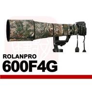 【壹玖柒伍】ROLANPRO 若蘭 砲衣 新棕色叢林迷彩 Nikon 600mm F4G F4 G ED VR