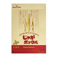 日本 北海道薯條三兄弟 10袋/盒 (請確認效期再下單喔~)