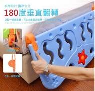 非網狀床護欄(硬質板 無縫/高度支架可選) (90cm) 最新款床護欄安全環保床護欄 兒童嬰兒 可折疊寶寶互動安全床圍欄