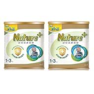 豐力富 Nature+ 1-3歲金護幼兒成長奶粉1.5kg x2罐