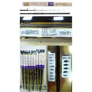 猛哥釣具-日本品牌M'on CB STRUCTURE ISO 3.0號/7.0號540 18尺磯釣竿 磯投竿遠投竿白帶魚